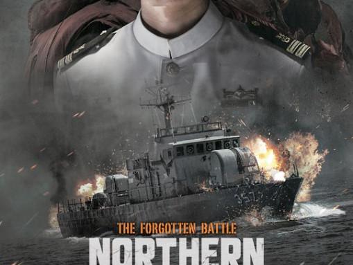 รีวิวเรื่อง Northern Limit Line